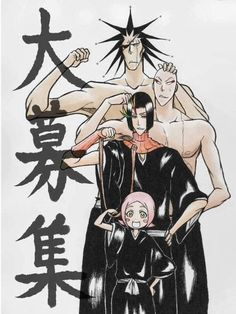 Squad Eleven! Captain Kenpachi Zaraki, Lt. Yachiru Kusajishi, Fourth Seat Yumichika Ayasegawa, and Third Seat Ikkaku Madarame!
