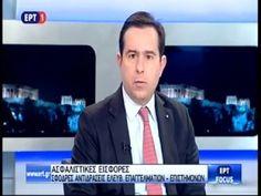 Το πρόβλημα του ασφαλιστικού είναι απόρροια του μνημονίου του κ. Τσίπρα - https://youtu.be/ymneijMCLcs