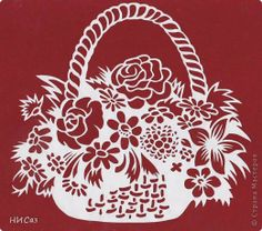 Panier fleuri Paper Cutting Patterns, Wood Carving Patterns, Stencil Patterns, Kirigami, Paper Lace, Paper Flowers, Traditional Japanese Art, Paper Wall Art, Diy Tumblers