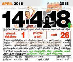 April  2018 Calendar - Tamil daily calendar for the day 14/4/2018
