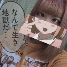 Yandere Anime, Manga Anime Girl, Aesthetic Girl, Aesthetic Anime, Anime Lips, Ahegao, Cute Kawaii Girl, Anime Songs, Anime Expressions