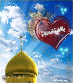 Fatima Ma'sooma the holy Lady.the sister of Imam Reza peace be upon them Best Mac Lipstick, Imam Reza, Holi, Taj Mahal, Islam, Sisters, Peace, Lady, Holi Celebration