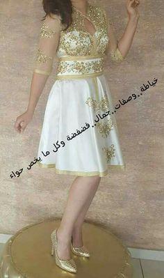 Abaya Fashion, Women's Fashion Dresses, Modest Wear, Kawaii Clothes, Traditional Dresses, Bridal Dresses, Evening Gowns, Short Dresses, Womens Fashion