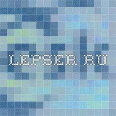 lepser.ru