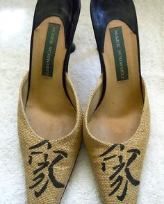 Vintage Mark Schwartz#MadeInItaly #shoes #shoutout #louboutin #giuseppezanotti #style #fashion #high #highheels