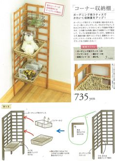 DIY Corner decor rack! Put this lovely DIY rack at a corner in your room or near the door.... All materials are from Daiso so this only cost S$14!