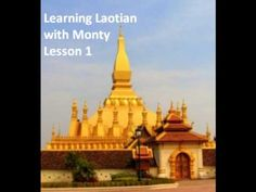 Learning Lao - Common Lao Words and Phrases