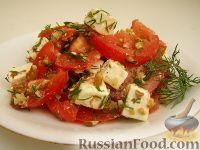 Фото к рецепту: Салат с помидорами и брынзой