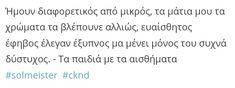 Greek Quotes, Math, Math Resources, Mathematics
