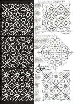 hand-made-knitting-crochet: Дуплет. Бархатный сезон №139 2012