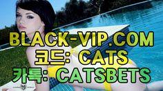 인터넷베팅 BLACK-VIP.COM 코드 : CATS 인터넷배팅사이트 인터넷베팅 BLACK-VIP.COM 코드 : CATS 인터넷배팅사이트 인터넷베팅 BLACK-VIP.COM 코드 : CATS 인터넷배팅사이트 인터넷베팅 BLACK-VIP.COM 코드 : CATS 인터넷배팅사이트 인터넷베팅 BLACK-VIP.COM 코드 : CATS 인터넷배팅사이트 인터넷베팅 BLACK-VIP.COM 코드 : CATS 인터넷배팅사이트