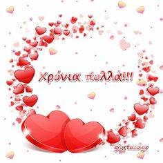 Happy Birthday Wishes Images, Name Day, Greek Quotes, Gifs, Cards, Beautiful Flowers, Birthday, Saint Name Day, Presents