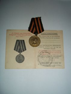 """Medal """"For the Victory over Germany in the Great Patriotic War 1941–1945"""""""