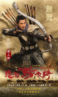 Saving General Yang - Vic Chow