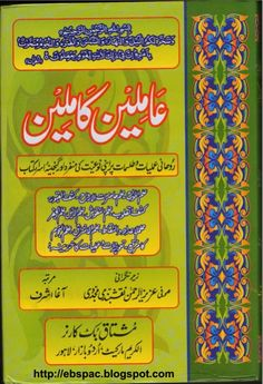 Deobandi Books In Urdu Pdf
