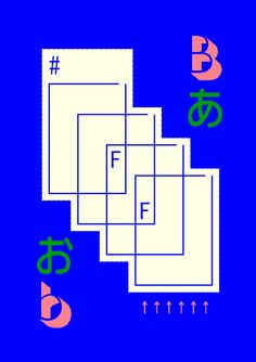 #0000FF 青色ってどこかインターネットっぽいというか。 リンク=青色のイメージ。 こういう青色、好きです。 Design : Tadashi Ueda