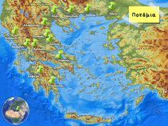 Το φυσικό περιβάλλον της Ελλάδας (κεφάλαια 19-22) Old Maps, Greece, Diagram, Education, Learning, World, Pictures, Painting, Travelling