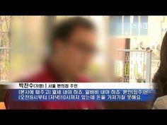 편의점 불공정 계약... 새 정부 정책 역행 [천지TV]
