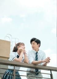 fall in love at first kiss movie online free