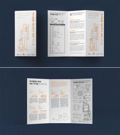 Ideas Design Brochure Editorial For 2019 Pamphlet Design, Leaflet Design, Booklet Design, Book Design Layout, Print Layout, Graphic Design Brochure, Brochure Layout, Graphic Design Tips, Print Design