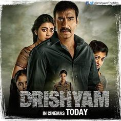 Drishyam 2015 Hindi Movie Review Ratings Hit or Flop | Singh Is Bliing