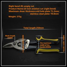 Industrial grade aviation scissors stainless steel plate metal scissors tool (Right cut)