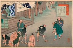 At Futugawa (station Yaji is challenged by a samurai -- to his horror and everyone else's amusement. A Comics, Woodblock Print, Vincent Van Gogh, Samurai, Horror, Japanese, Prints, Painting, Nihon