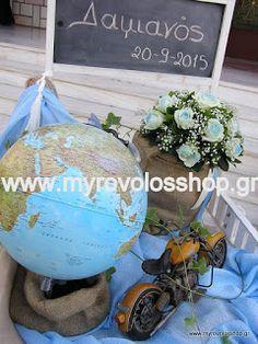 myrovolos : βάπτιση αγία Βαρβάρα Ίλιον 5, θέμα Γύρος του Κόσμου, Ταξίδια Boy Baptism, Christening, Daughter Of God, Xmas, Christmas, Vespa, Party Favors, Wedding Decorations, Birthdays