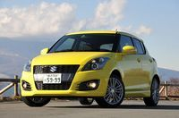 Suzuki swift. Compact but HOT car!