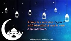 Jumma Mubarak Quotes – Friday or Jumma is the holy day for Muslims. You can wish your friends and family by sending them Jumma Mubarak wishes messages. Eid Status, Eid Mubarak Status, Eid Mubarak Photo, Eid Mubarak Wishes, Happy Eid Mubarak, Happy Eid Messages, Eid Mubarak Images Download, Best Eid Wishes, Jumma Mubarak Messages