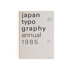japan typography annual 1985 re-stock | SPREAD ($100-200) ❤ liked on Polyvore featuring fillers, books, items, other, accessories and magazine