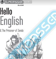 مدونه تعليميه: اجابات كتاب المعاصر المراجعة النهائية لغة انجليزية... Hello English, Prison, Memes, Meme