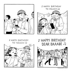 Cute Comics, Funny Comics, C Cassandra Comics, First World Problems, Funny Phrases, College Humor, Freelance Illustrator, Happy Birthday Me, Novels
