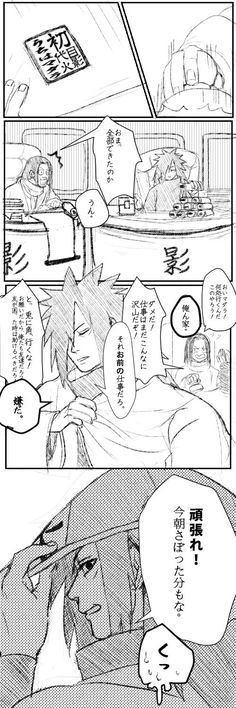 madara becomes hokage??  ehh its in japanese i cant read halp meh