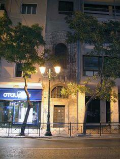 Το Κτίριο Ακαδημίας 58α Greece, Mansions, House Styles, Home Decor, Greece Country, Decoration Home, Manor Houses, Room Decor, Villas