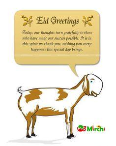 Eid Mubarak wishes quote