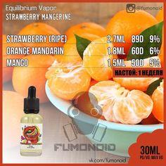 Equilibrium Vapor (Strawberry Mangerine) - фруктово-ягодный коктейль из клубники, манго и спелых мандаринов