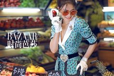 Actress Gao Yuanyuan covers fashion magazine | China Entertainment News