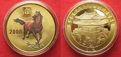 2008 Nordkorea NORTH KOREA 20 Won 2008 Lunar YEAR OF THE HORSE brass COLORED Proof # 94941 Proof