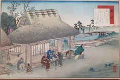 Houtsnede van Fujikawa Tamenobu (actief ca. 1880), Tokaidochuu Hizakurige, herdruk - Japan - 1918