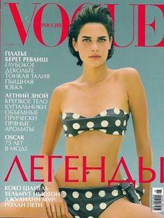 RUSSIAN VOGUE - JUNE 2003 COVER MODEL - KATARINA SCOLO