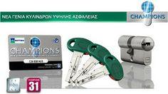 Κλειδαριές Ασφαλείας: Κύλινδρος-αφαλός ασφαλείας Mottura Champions