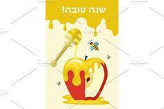 Card for Jewish new year holiday. Rosh Hashanah by Nasik-Nosik on @creativemarket
