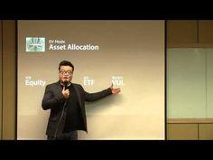 경제강의 : 바보야 문제는 경제야 5회 2부 - 한국 부동산불패의 배경과 유리지갑들의 생존전략