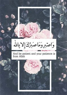 ‪#‎Quraan‬ | ‫#‏قرآن‬ | ‪#‎Islamic_Designs‬ Hadith Quotes, Allah Quotes, Muslim Quotes, Religious Quotes, Islamic Quotes Wallpaper, Islamic Love Quotes, Islamic Inspirational Quotes, Arabic Quotes, Islam Allah