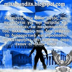 Greece, History, Words, Respect, Movies, Movie Posters, Greece Country, Historia, Film Poster