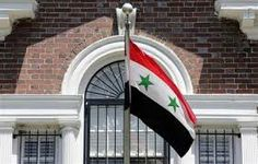 America suspended the activities of the Syrian embassy and consulates and requests from diplomats out