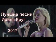 Irina krug porno feiki irina krug
