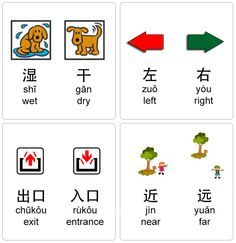 chinese opposite words