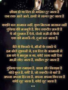 Old Song Lyrics, Song Lyric Quotes, Cool Lyrics, Hindi Old Songs, Song Hindi, Hindi Movies, Karma Quotes Truths, Old Bollywood Songs, Evergreen Songs